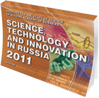 Science, Technology and Innovation in Russia: 2011