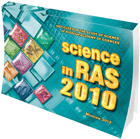 Science in RAS: 2010