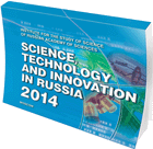 Science, Technology and Innovation in Russia: 2014