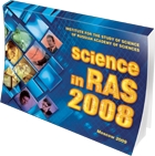 Science in RAS: 2008